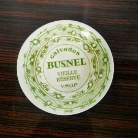 Ramasse monnaie Busnel...