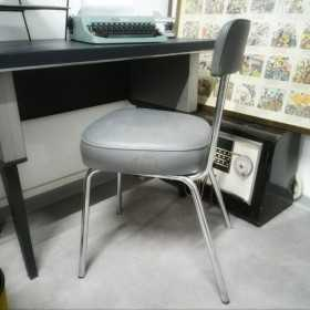 Chaise de bureau...
